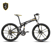 26 Inch Folding Full Suspension Mountain Bike,27 Speed Magnesium Alloy Integrated Wheel,Oil Disc Brakes,TOP Gear System(China (Mainland))