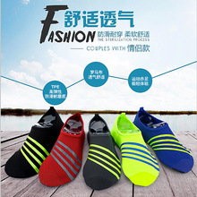 2015 New summer men women running gym couples sneakers soft yoga flat shoes breathable casual swimming
