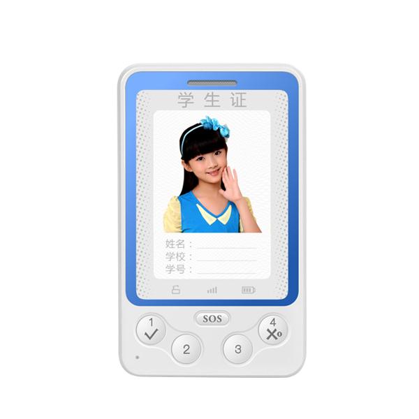 6.5 мм ультра тонкий ibaby C88GPS карты мобильного телефона мини карманные студенты личности телефон самый тонкий телефон карты