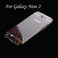 2 in 1 Detachable Metal Aluminum Bumper Frame For Samsung Galaxy Note 2 Case With Mirror Cover Thin Hard Coque Funda Capinha(China (Mainland))