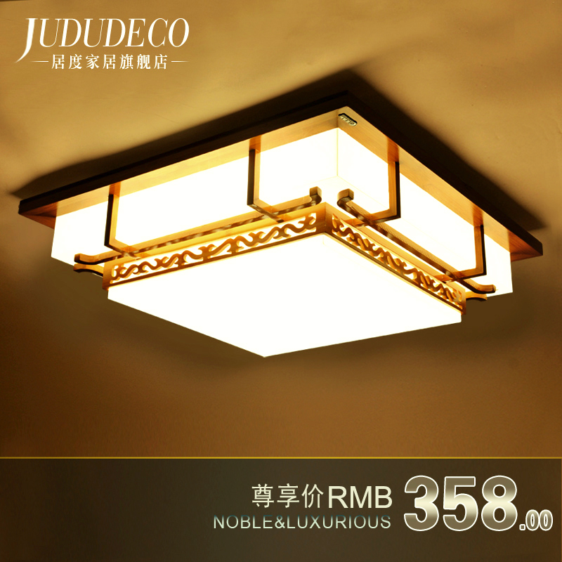Ceiling Light Japanese: Popular Japanese Ceiling Light-Buy Cheap Japanese Ceiling