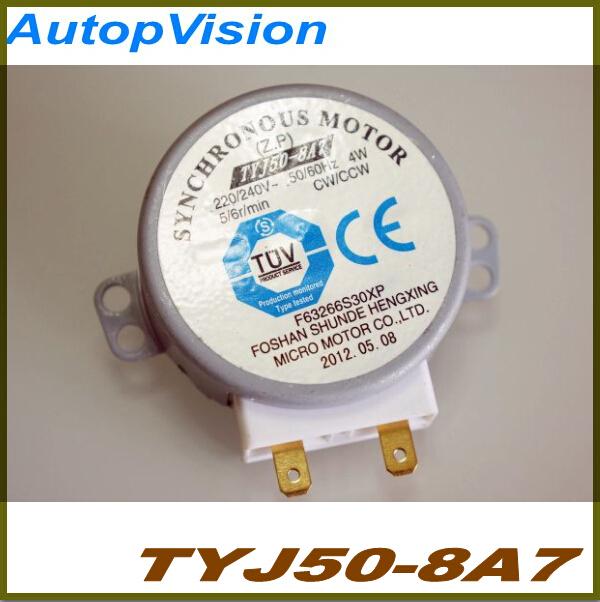 Двигатель переменного тока tyj50/8a7 tyj50/8a7 kenwood, Panasonic TYJ50-8A7