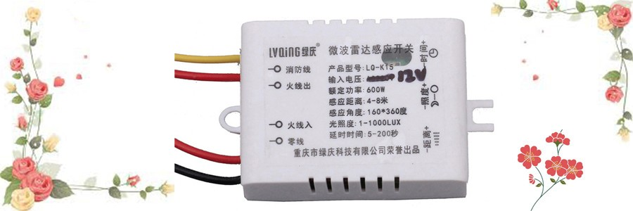 Garden Street Lighting Control Photoelectric Photo Switch Sensor for lightin 220v 10A CM004
