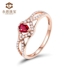 High Quality 100% Natural Ruby Ring Solid 18k Rose Gold Ring , Pear 3.5×4.5mm Ruby Wedding Ring Wholesale Jewelry   SR0416