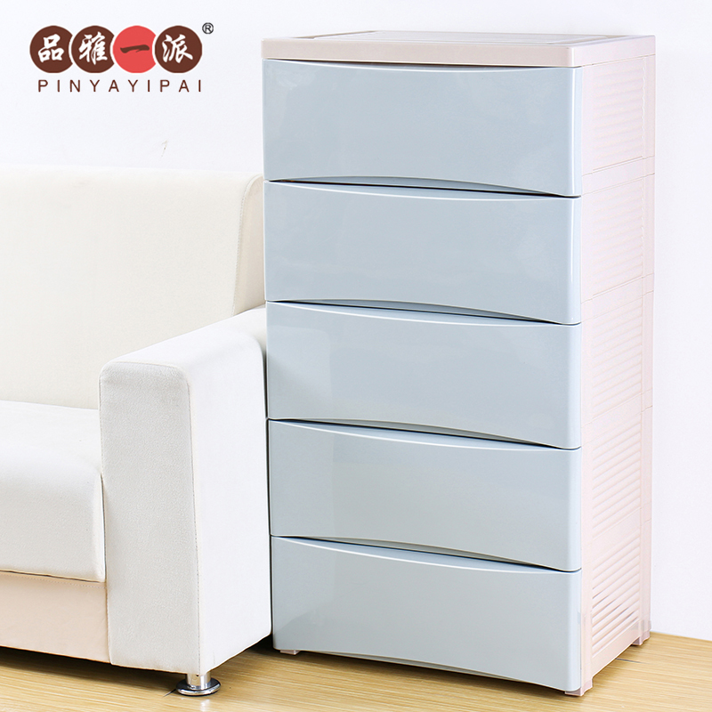 Baby baby wardrobe drawer storage cabinets lockers child clothes large thick plastic finishing