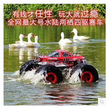 1/6 Scale Electric rc car 4wd high speed car 2.4G remote control radio no interference Waterway off road remote control toys(China (Mainland))