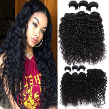 Queen hair products with closure bundle brazilian water wave with closure brazilian virgin  with closure 3 bundles with closure(China (Mainland))