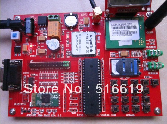 Sim300 GSM + GPRS + GPS совет