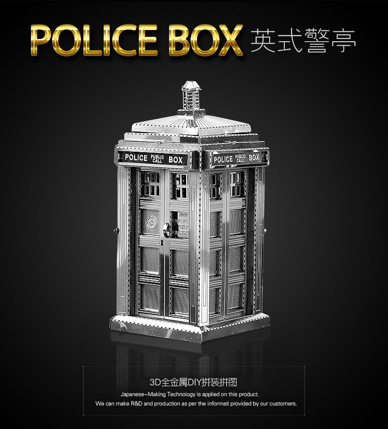 DOCTOR WHO TARDIS 3D PUZZLE Metal assembling model Creative gifts DIY Desktop decoration Souptoys NEW 2 SHEETS like fascinations(China (Mainland))