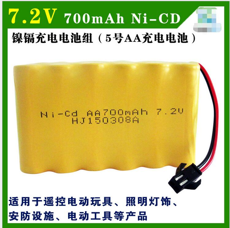 """AliExpress                                                                                Home           >                                              Popular           >                                              Consumer Electronics            >                 """"7.2v nicd battery""""                                                                            128 Results"""