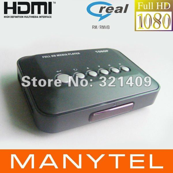 Full Hd 1080P Media Player USB/SD RMVB RM H.264 MKV AVI VOB  with AV, YUV, HDMI port Mini Hdd player free shipping