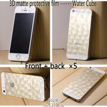 Wholesale – 5pcs/lot – Anti Glare 3D Matte Screen Protector film for iPhone5 5S SE — with Retail Package Free Shipping