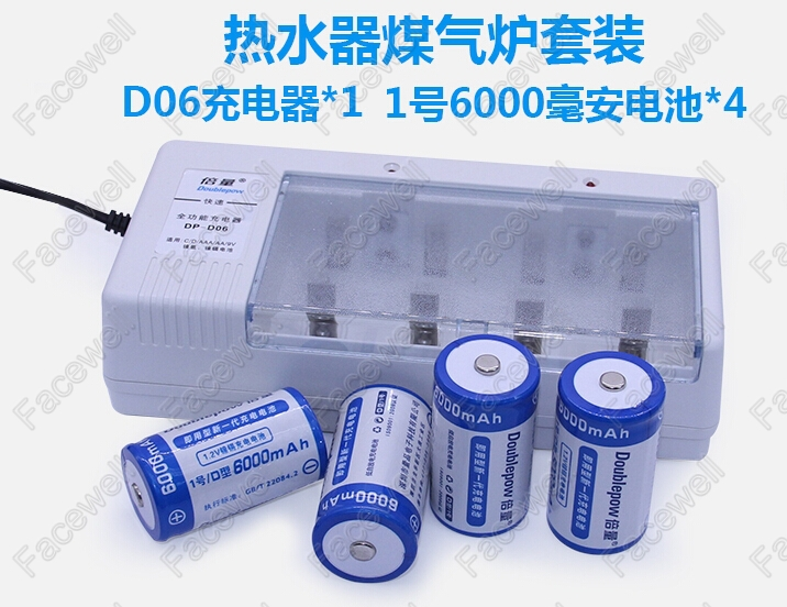4pcs battery nicd 1.2v 6000mah d size rechargeable battery size d batteries + Charger for Ni-Mh Ni-Cd AA AAA 9V D C type Battery(China (Mainland))