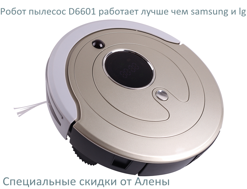 Lilin 2014 best Robot Vacuum Cleaner , with the most good reviews,2 Side Brush,Self Recharge,mop,Touch Screen,Schedule(China (Mainland))