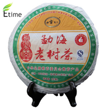 puer New Arrival High Quality Promotion Chinese Authentic puer tea Menghai Old Tree Raw Tea Fragrant Healthy Popular tea ETB008