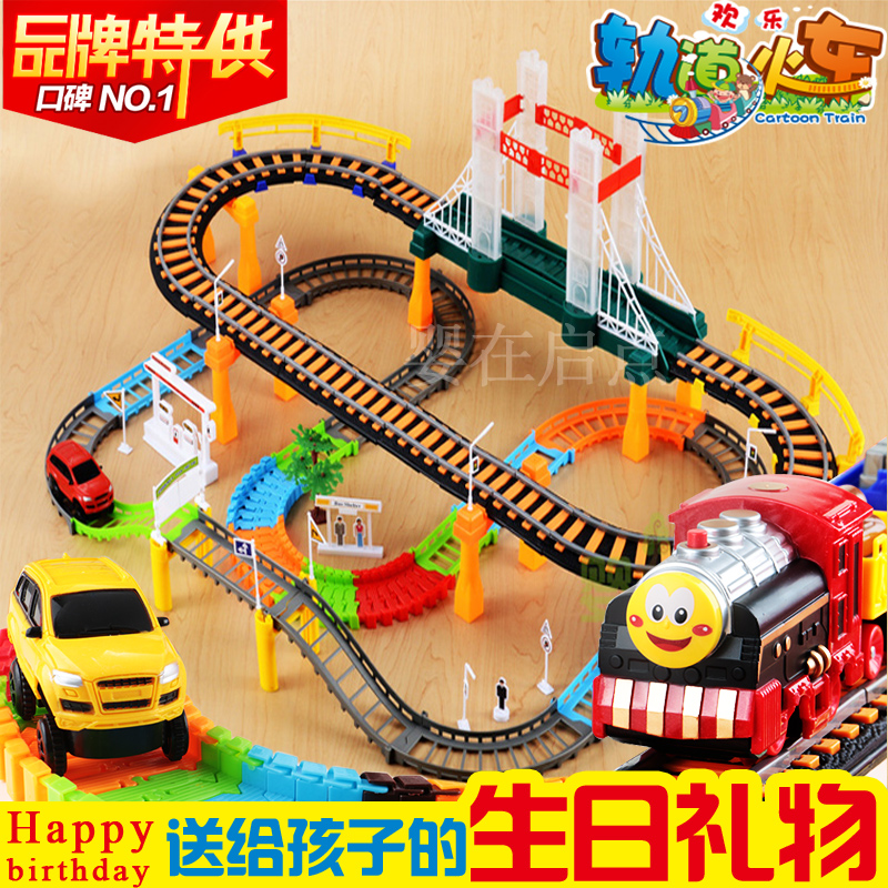 Yakuchinone electric rail cars small train toy 3 4 5 6 7 8 female boy child birthday present male(China (Mainland))