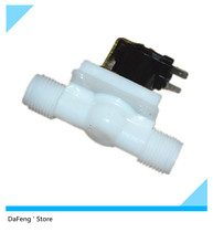"Free shipping 1/2"" Plastic solenoid valve 12V 220V,water valve,wholesale is morn cheap(China (Mainland))"