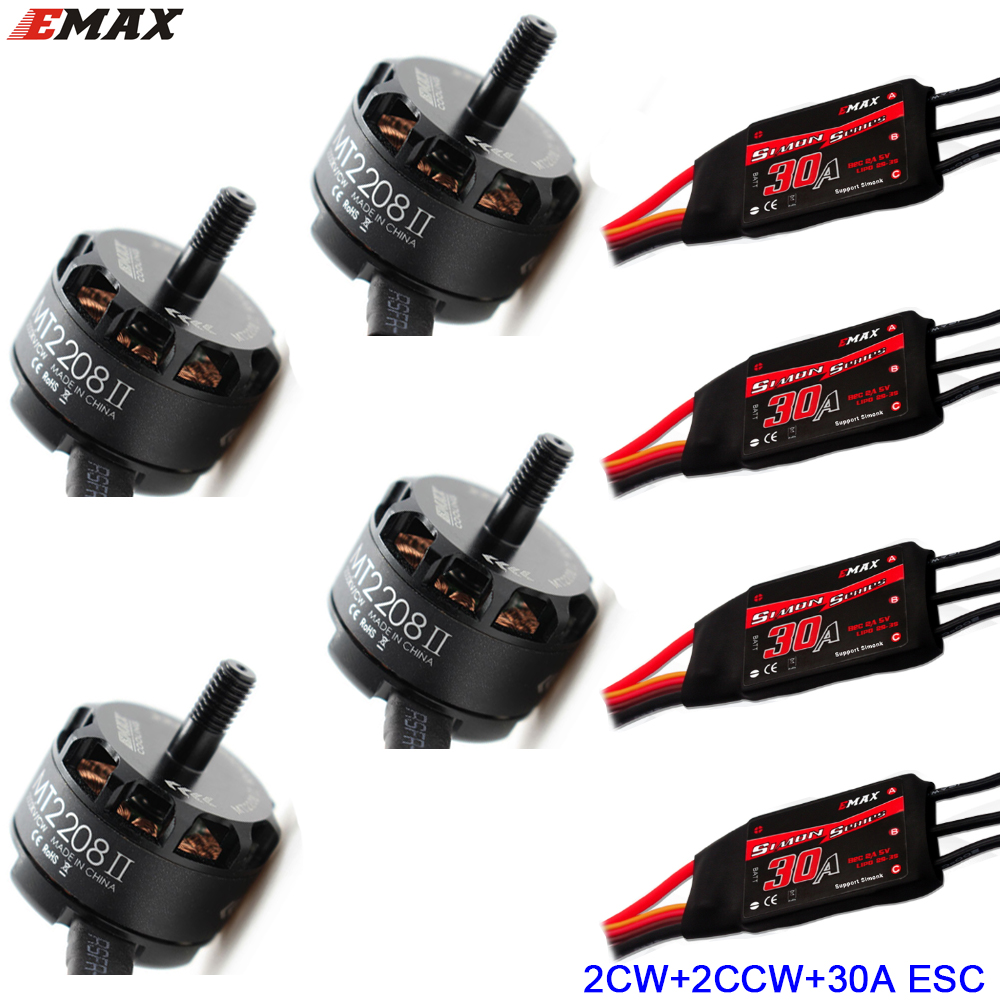 8pcs EMAX MT2208 II 1500kv 2000kv motor brushless rc quadcopter 30a esc simonk combo outrunner 3mm shaft drone fpv parts(China (Mainland))