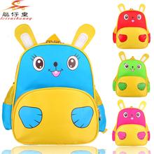 2015 new deisgn Japan cartoon totoro colorful cute kids school bag type kindergarten backpack model 1519