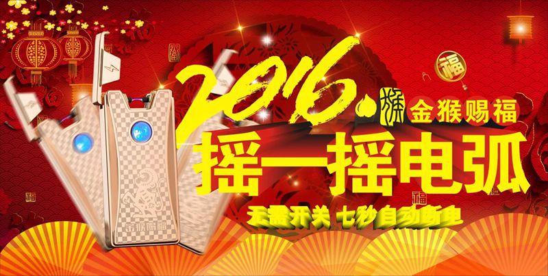 ถูก แปลกUsbชาร์จไฟฟ้าArcไฟแช็คส่วนบุคคลชีพจรบางเบาไม่มีก๊าซไร้ควันบุหรี่เบา12-06