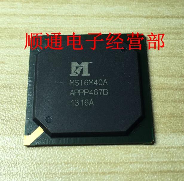 Free shipping 5pcs/lot MST6M40A LCD TV chip ARM processor to decode 4K TV new original(China (Mainland))
