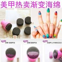 1 Set DIY 1 Stamper 4 Changeable Sponge Nail Art Design Shade Transfer Stamper