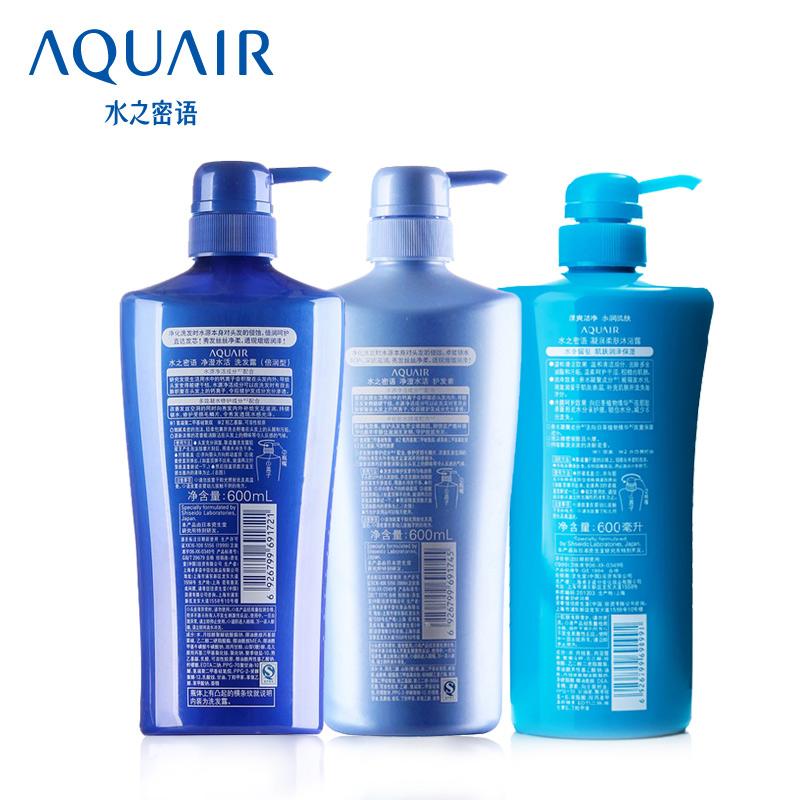 Aquair limpo pacote de água ao vivo ( hidratante ) 600 ml * 2 gel de banho 600 ml