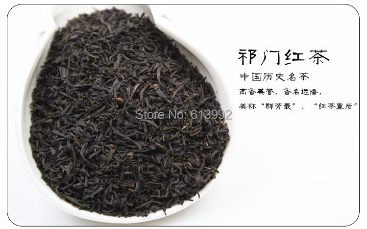 100g AAA Keemun black tea QiHong Black Tea Free shipping