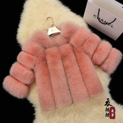 High Quality 2015 Genuine Real Fox Fur Jacket Coat Autumn Winter Women Fur Outerwear Coats Lady Clothing 0726Îäåæäà è àêñåññóàðû<br><br>
