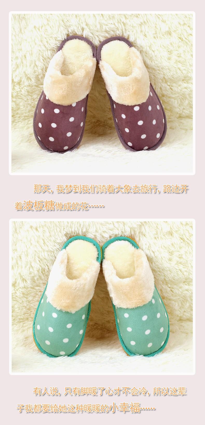 2016 New Ladies Winter Novelty Slippers Women Cute Bedroom Knitter and Stitch Warm Home Shoes on Platform Wholesale Freeshipping
