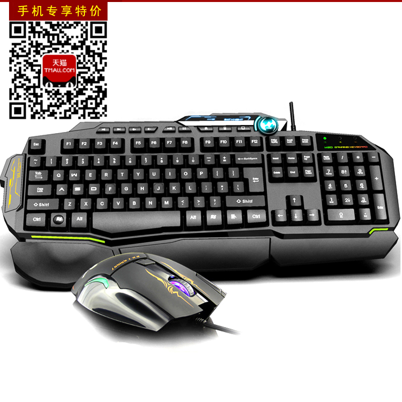 Hot Sale Original Pad w3120 game keyboard set colorful logo electric keyboard mouse kit(China (Mainland))