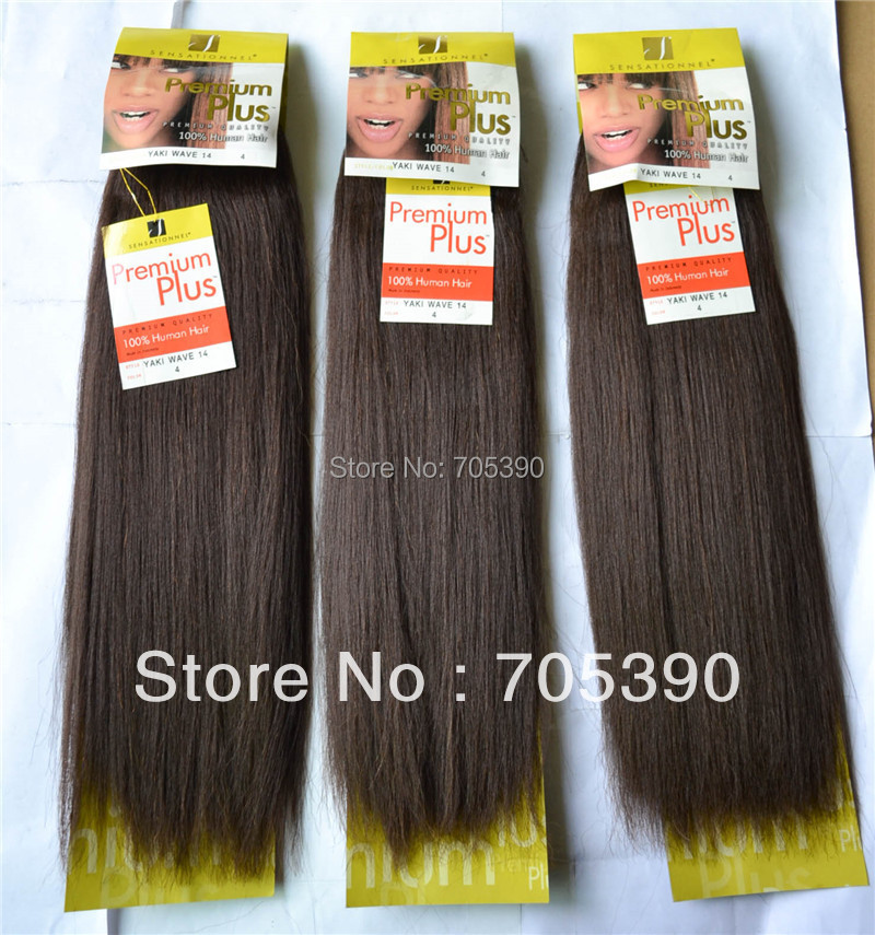Premium plus human hair extensions hair weave premium plus human hair extensions 66 pmusecretfo Image collections