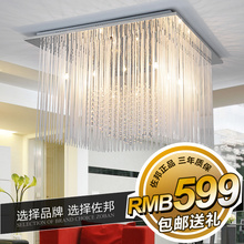 new 2013 Modern brief crystal lamp led lighting remote control ceiling light living room lights square lighting  free shipping(China (Mainland))