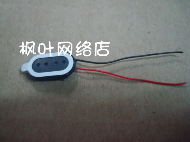 Brand new Laptop Netbook MP4 small speaker 8R 1W 8ohm 1W 10*18MM(China (Mainland))