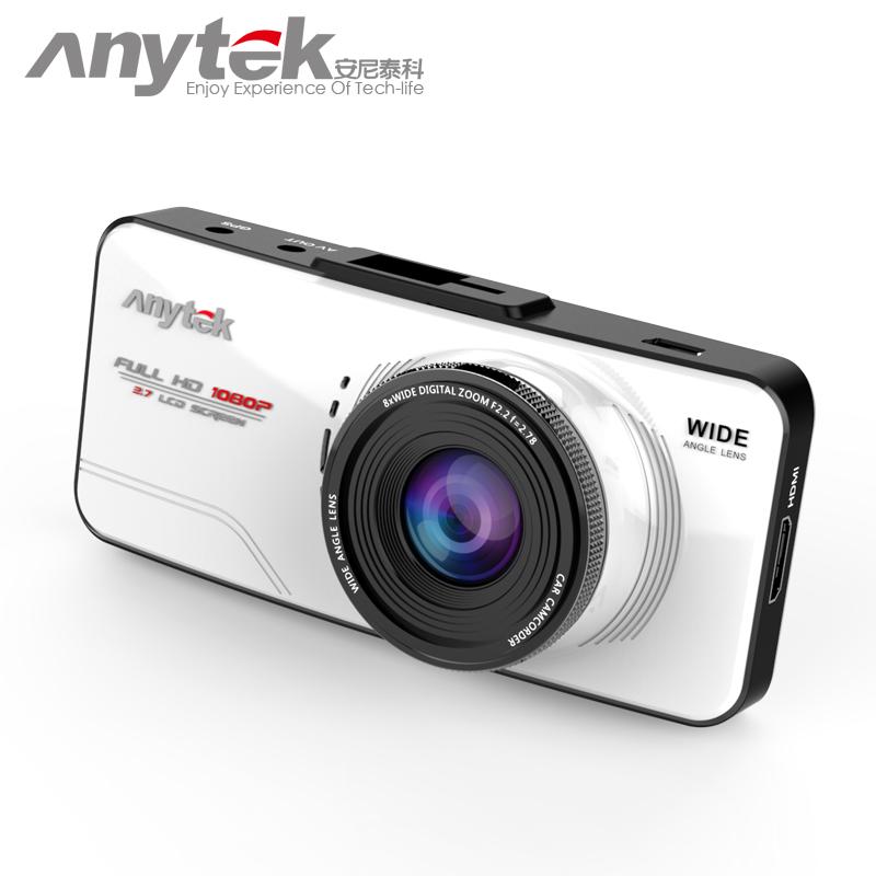 White /Black  Car Camera Novatek 96650 WDR Video Recorder 1920x1080 DVR G-sensor Registrator Mini Camcorder External GPS Tracker<br><br>Aliexpress