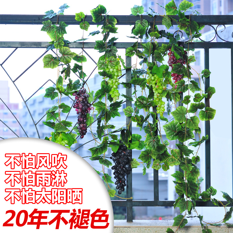 Artificial fruit grape vine decoration silk flower for Artificial grape vines decoration