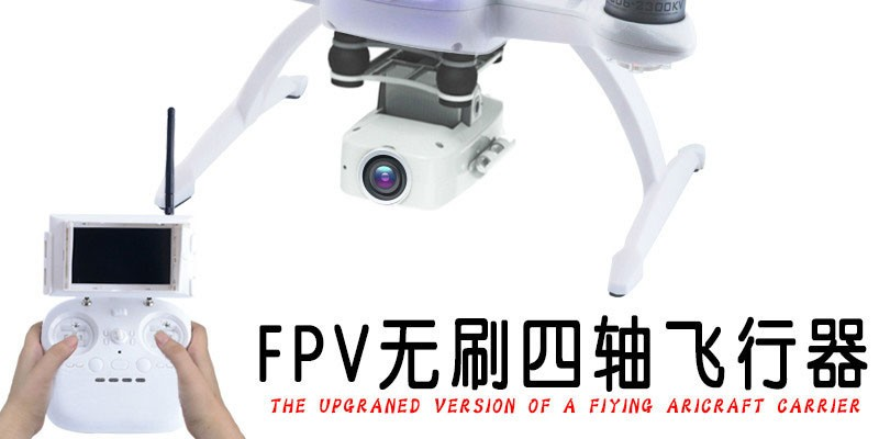 New GPS professional rc drone CG-035 2.4GHz 6-Axis Gyro Brushless 5.8G FPV RC Quadcopter with1080P Camera vs Hubsan H502E H501S