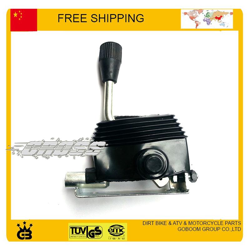 fuxin taotao buyang feishen font b GY6 b font 150CC hand brake manual parking lever reverse