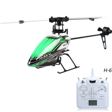 Radio control Toy Rc Helicopter Hisky HCP100S 6CH Dual Brushless RC Helicopter With H-6 Transmitter Model 2(China (Mainland))
