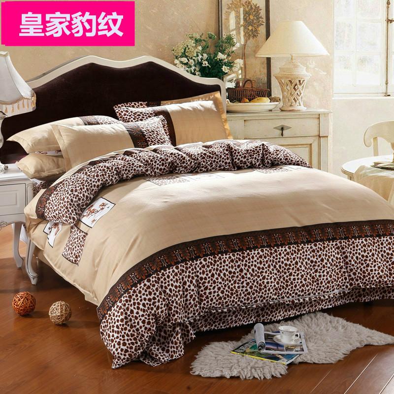 Fundas nordicas cama 150cm 180cm 200cm colcha cama juegos de cama detalles boda regalos juego de - Colchas para cama de 150 ...