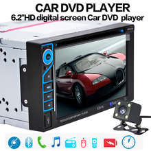 Buy Hot! New Professional 6.2 Inch 6201A Audio DVD SB / SD Bluetooth 2-Din Car CD Player Automatic Memory Play Car DVD Player for $91.99 in AliExpress store