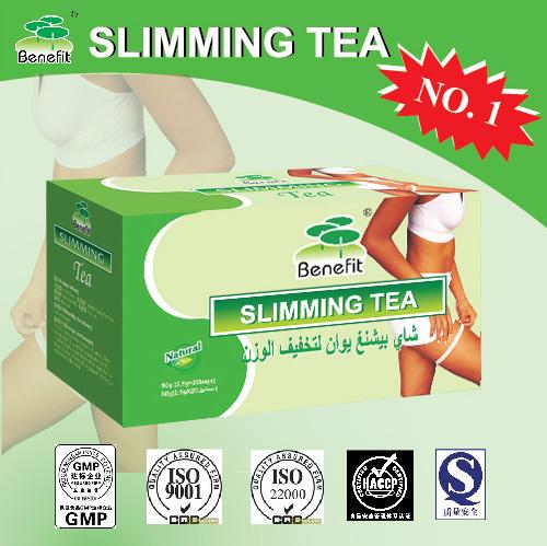 Free shipping 2 boxes / lot china green slim tea(China (Mainland))