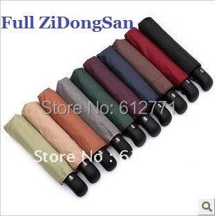 Чистый цвет все zidongsan, сильный ветер дождь, раскладной qingyusan
