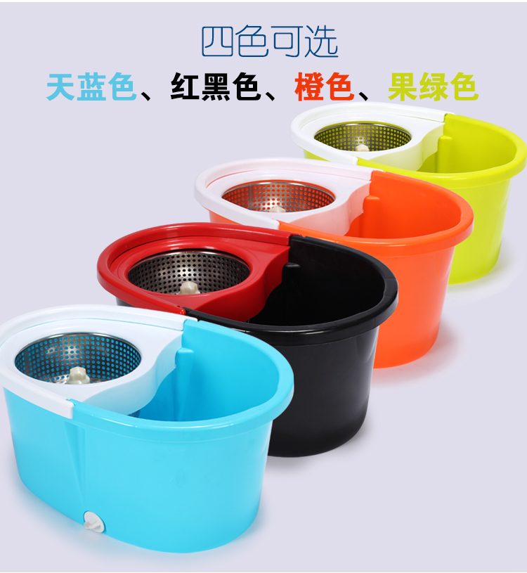 High quality Dual-drive Rotating Mop bucket Magic mops Household Cleaning Tools with Metal tray & 7 mop heads(China (Mainland))