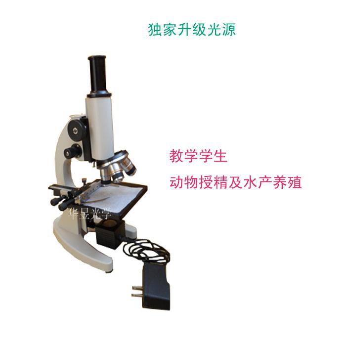 Микроскоп для спермы