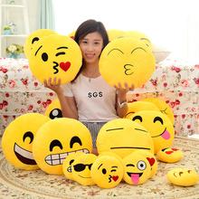 1 шт. прекрасный 20 стилей мягкие Emoji смайлик смайлик желтый круглый декоративная подушка мягкая плюшевые игрушки куклы подушка рождественский подарок наклейки