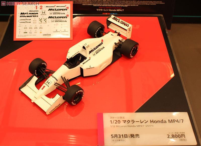 Tamiya 25171 1/20 Scale Model Kit McLaren Honda MP4/7 Formula One Senna/Berger Free Shipping(China (Mainland))