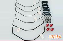 Carreras LC #L6134 ANTI ROLL BAR