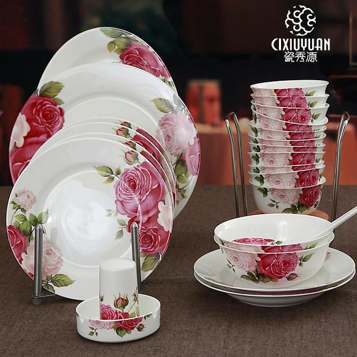 Chinois porcelaine de vaisselle achetez des lots petit - Vaisselle de table pas cher ...