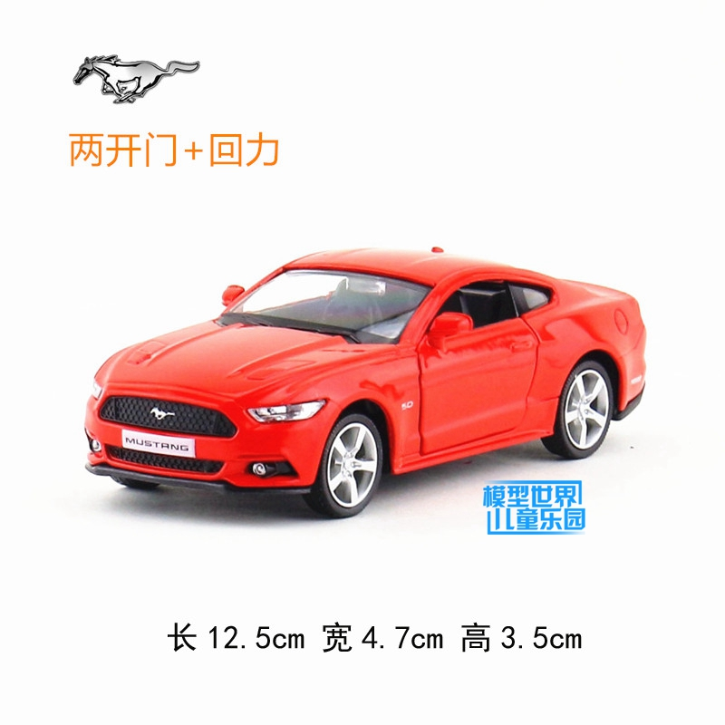 RMZCity/1:36 Diecast Toy model/Simulation:Ford Mustang GT 2015/Educational Pull Back Car for children's gift or collection(China (Mainland))
